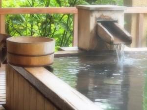 【伊豆高原】八幡野温泉郷 杜の湯きらの里の旅行記