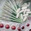 世界の医薬品の売上ランキング2014年