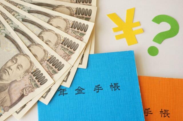 老後の不安は定期収入を得られる仕組みづくりで解消できる