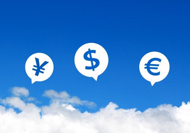 株価予想の達人?ニトリ会長の2019年末の株価予想は2万円前後