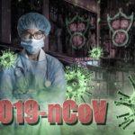 新型コロナウイルスにギリアドのレムデシビルが有効かの臨床試験が中国で開始